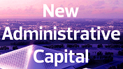 New Admin Capital tag