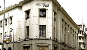 Egyptian_Central_Bank_building